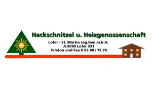 Logo Hackschnitzel u. Heizgenossenschaft